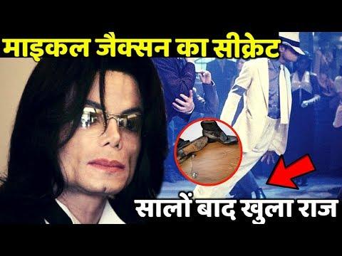 Michael Jackson's Big Secret    Scientists Remarked on His 45-degree tilt dance move