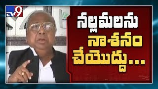 VH appeals to central government to stop uranium proposal - TV9