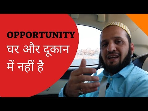 Hindi | 21st Century Mindset For Growth & Success