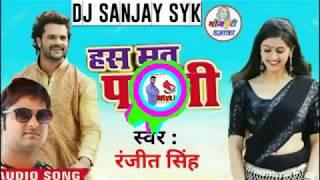 Download Has Mat Pagli Pyar Ho Jayega Nagpuri Dj Gana html