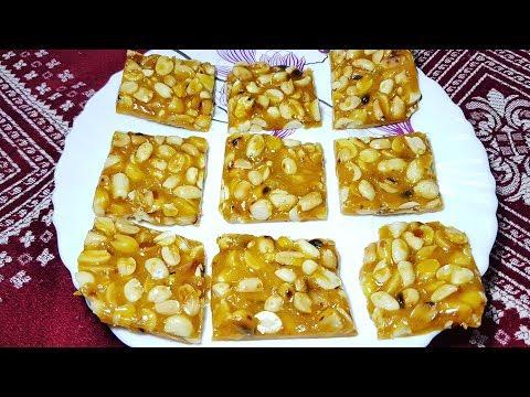 मूंगफली की चिक्की सिर्फ २ min में Mungfali ki chikki peanut chikki Mungfali ke laddu mungfali laddu
