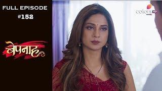 Bepannah - Full Episode 152 - With English Subtitles