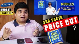 Flipkart Big Saving Days June 2020 | Sab Sasta Milega | Samsung Budget Flagship Phone | Poco M2 Pro