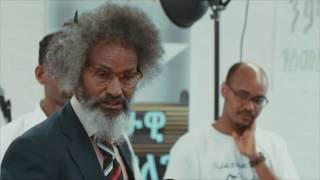 Abel Melake-(Mamuqey)ኣቤል መልኣከ -ማሙቐይ-(Official Video)-New