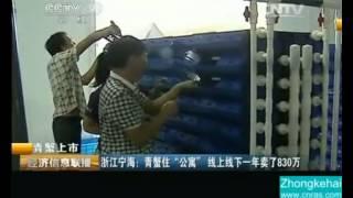 Crab House indoor aquaculture CCTV7
