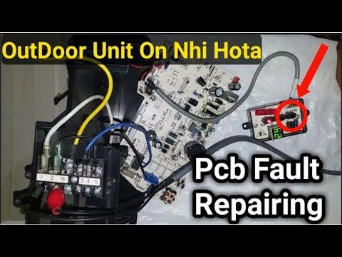 Out door not working   AC pcb kit problem   Repairing pcb kit in Urdu/Hindi