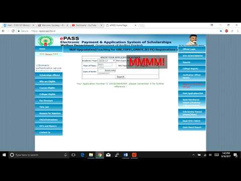 How to know Epass Application id if forgot