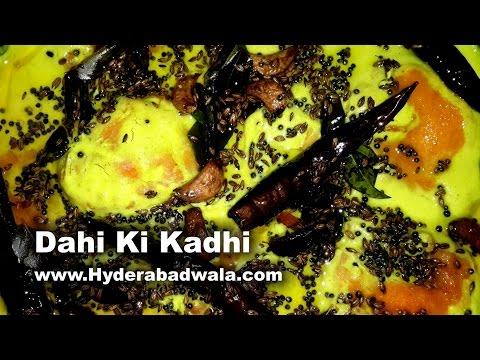 Dahi Ki Kadhi – Dahi & Besan Ki Kadhi with Bhajiya video - Easy, simple & Quick Cooking English