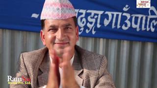 Bhadragol,12 May 2017, Full Episode 122