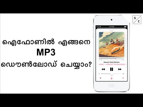 How to download Music MP3 on all versions of iOS - Safari