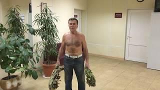 Городская баня №2 Сергиев Посад, поселок Ферма. Видео обзор бани!