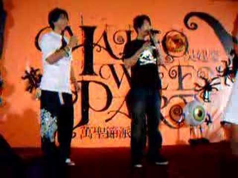 Van sing Korean Song