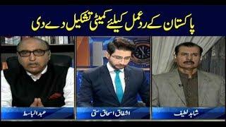 11th Hour   Ashfaq ishaq Satti   ARYNews   6 August 2019