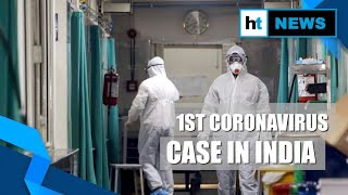 India confirms 1st coronavirus case from Kerala, patient under isolation ward