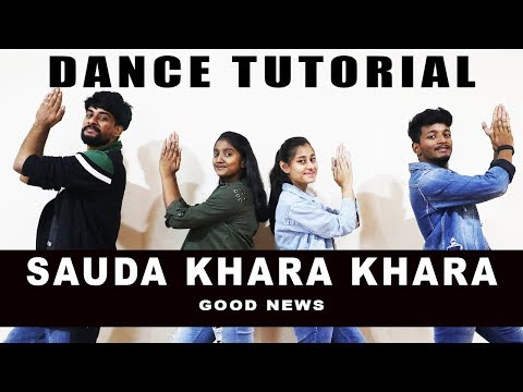 Xxx Mp4 Sauda Kahra Khara Dance Tutorial Step By Step 3gp Sex