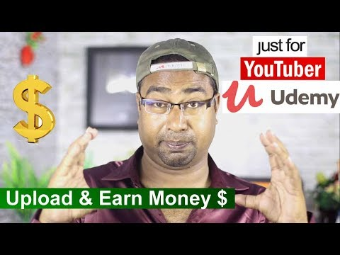 How to make money on udemy.com | Procedure / Rules & Guide in Hindi