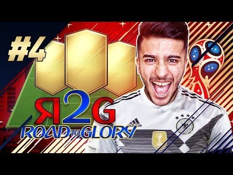 HOW TO GET PACKS EASY & FAST IN WORLD CUP MODE! WALKOUT! - FIFA 18 WORLD CUP ROAD TO GLORY #4