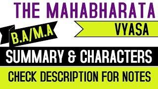 Mahabharata by Vyasa (Brief Summary & Characters) Hindi Explanation