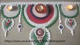 ganesh chaturthi special border rangoli designs|very easy and attractive rangoli for festivals