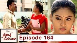 Thirumathi Selvam Episode 164, 14/05/2019 #VikatanPrimeTime