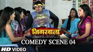 JIGARWAALA - Comedy Scene [ 04 ] - Dinesh Lal Yadav & Amrapali