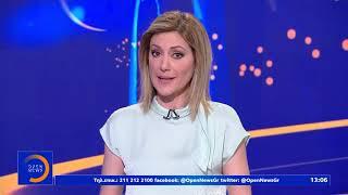 Μεσημεριανό Δελτίο Ειδήσεων 6/6/2020 | OPEN TV