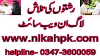 muslim rishta Videos - votube net