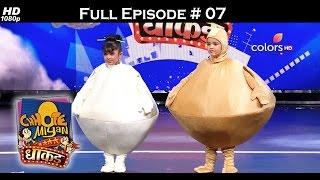 Chhote Miyan Dhaakad - 15th April 2017 - छोटे मियां धाकड़ - Full Episode
