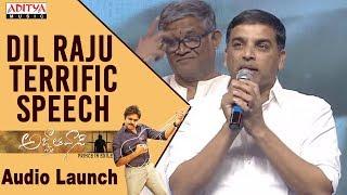 Dil Raju Terrific Speech About Pawan Kalyan @ Agnyaathavaasi Audio Launch