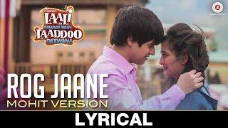Rog Jaane - Mohit Version | Lyrical | Laali Ki Shaadi Mein Laaddoo Deewana | Vipin Patwa