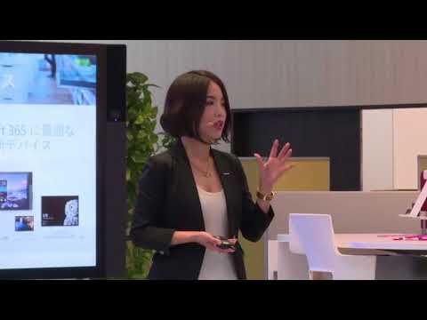 [記者会見] 日本マイクロソフト_活躍する働き方を支援するMicrosoft 365  と最新デバイス(60分) のコピー