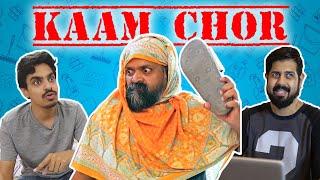 Kaam Chor | Bekaar Films | Comedy Skit