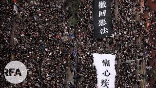 粵語新聞報道(06-16-2019)  近200萬人參加616黑衣大遊行;中聯辦傳達中央支持林鄭施政訊息