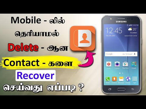 #How to recover deleted contacts in antroid smartphone
