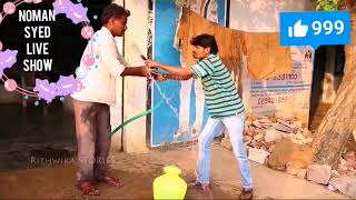 Bangla Funny Video.2017.  New Funny Video.  Most Funny Video.