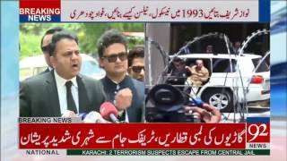 Fawad Chaudhry media talk 15-06-2017 - 92NewsHDPlus