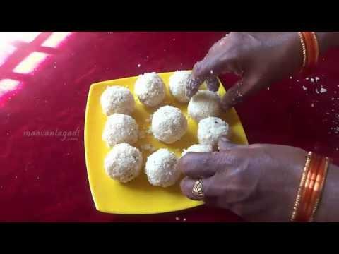 How to make Coconut Ravva Laddu | Telugu Recipe | Maa Vantagadi