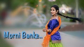 Morni Banke Dance   Badhaai Ho