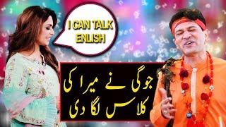 Jogi Ney Meera Ki Class Laga Di |  Ek Nayee Subah With Farah | APlus
