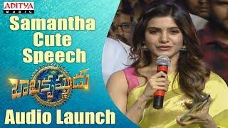 Samantha Cute Speech At Balakrishnudu Movie Audio Launch Live || Nara Rohit, Regina Cassandra