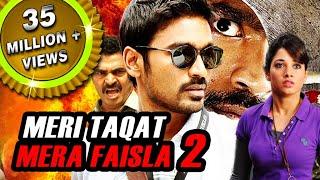 Meri Taqat Mera Faisla 2 (Padikkadavan) Hindi Dubbed Full Movie | Dhanush, Tamannaah, Vivek