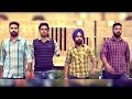 YAAR MAAR ( Full Video ) - Ammy Virk || Parmish Verma ||  New Punjabi Songs 2017