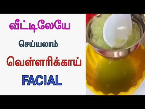 Cucumber facial in tamil / facial at home in tamil / beauty tips in tamil