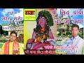 Download  श्री सिद्ध बाबा जी की कथा    गायक नरेश गुर्जर    नरेश शर्मा बसेड़ी 9694196733    MP3,3GP,MP4