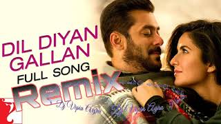 डीजे। दिल दिया गल्ला | Dil diya Gallan |Dj Vipin Agra|Remix|Atif Aslam New Song