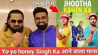 Yo Yo Honey Singh new song jhutha kahin Ka movie