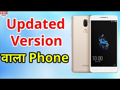 Power full Battery के साथ Launch हुआ Coolpad का यह Smartphone| Specification & Features