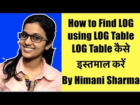 How To Find Log Using Log Table | LOG Table कैसे इस्तमाल करें Part 1 Basics