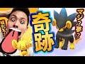 ポケモンGO‼コリンクの色違い遂にゲット!その捕まえ方がまさか〇〇だった!!【PokemonGO】