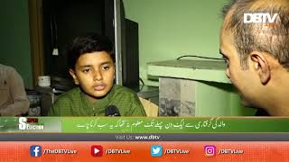 Super Election 2018 Update - Salar ul Islam, Ch Nisar Ali Khan and Ghulam Sarwar Khan